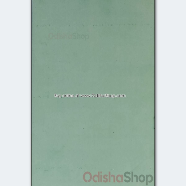 Odia Book Bharat Ratna By Anasuya Dash from Odisha Shop