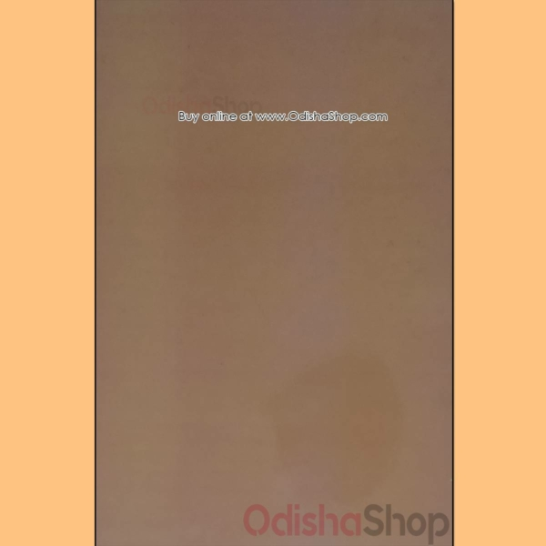 Odia Biographies Lal Bal Pal Book
