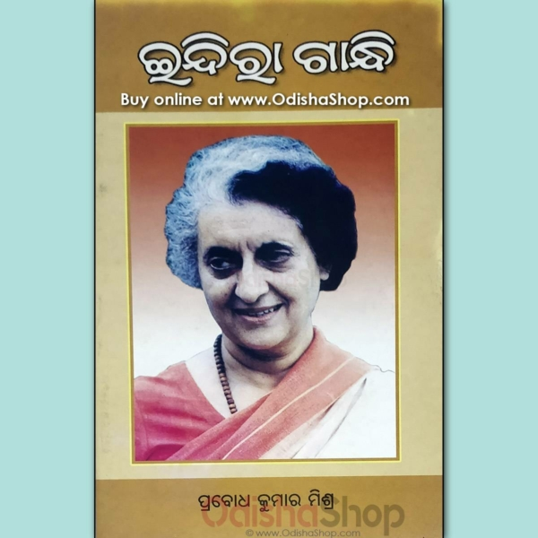Odia Biography Of Indira Gandhi