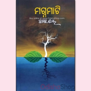 Odia Novel Magnamati By Pratibha Ray