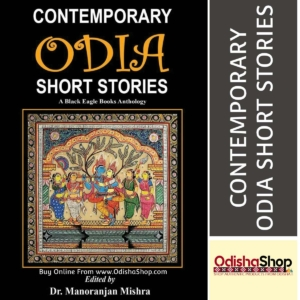 Contemporary Odia Short Stories - A Black Eagle Books Anthology