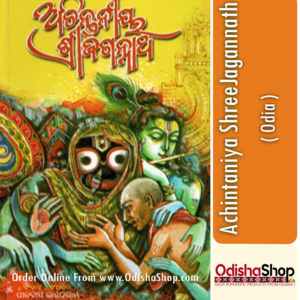 Odia Book Achintaniya ShreeJagannath By Pitabas Rautray From Odisha Shop1