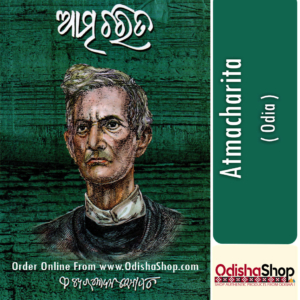 Odia Book Atmacharita By Fakirmohan Senapati From Odisha Shop1
