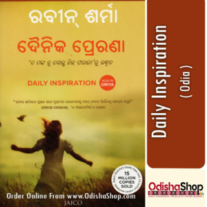 Odia Book Daily Inspiration By Rabin Sharma From Odisha Shop1