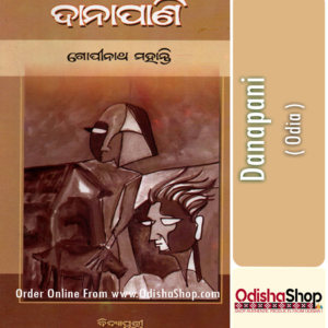 Odia Book Danapani By Gopinath Mohanty From Odisha Shop1