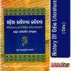 Odia Book History Of Odia Literature From OdishaShop