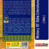Odia Book History Of Odia Literature From OdishaShop3