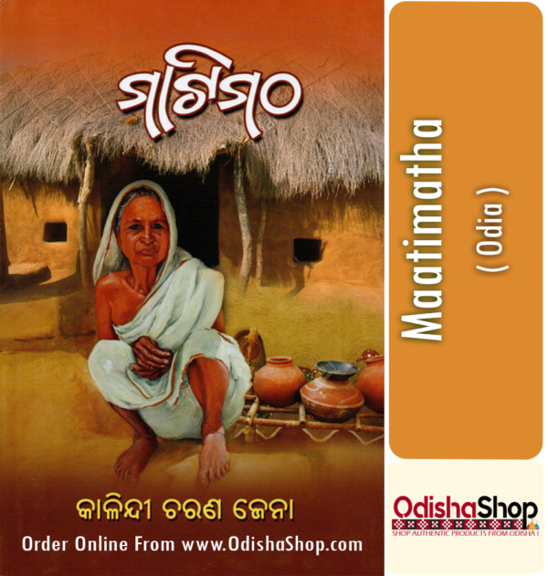 Odia Book Maatimatha By Kalindi Charan Jena From Odisha Shop1.
