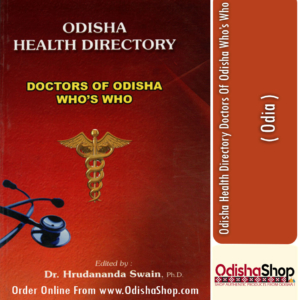 Odia Book Odisha Health Directory Doctors Of Odisha Who's Who By Dr. Hrudananda Swain From Odisha Shop1
