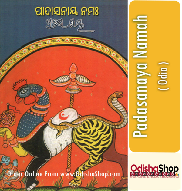 Odia Book Padasanaya Namah By Pratibha Ray From Odisha Shop1