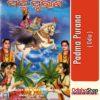 Odia Book Padma Purana From OdishaShop