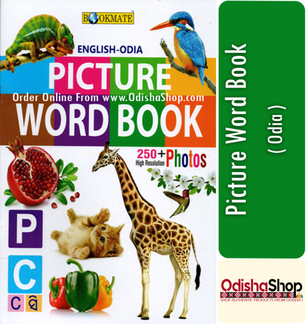 Odia Book Picture Word Book From Odisha Shop1..