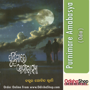Odia Book Purnimare Amabasya By Dr. Govinda Bhuyani From Odisha Shop1..