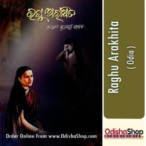 Odia Book Raghu Arakhita By Kuntala Kumari Sabat From Odisha Shoppsd