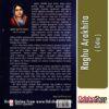 Odia Book Raghu Arakhita By Kuntala Kumari Sabat From Odisha Shoppsd3