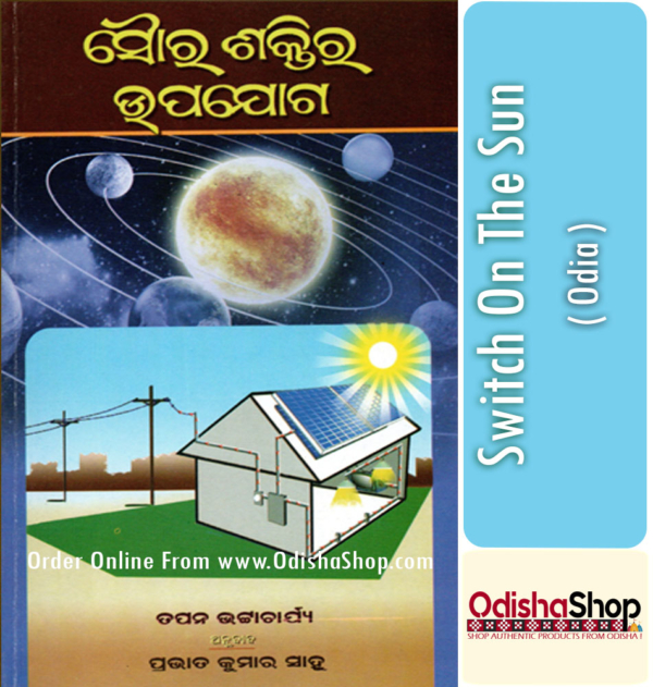 Odia Book Switch On The Sun By Dr. Tapan Bhattacharya From Odisha Shop1