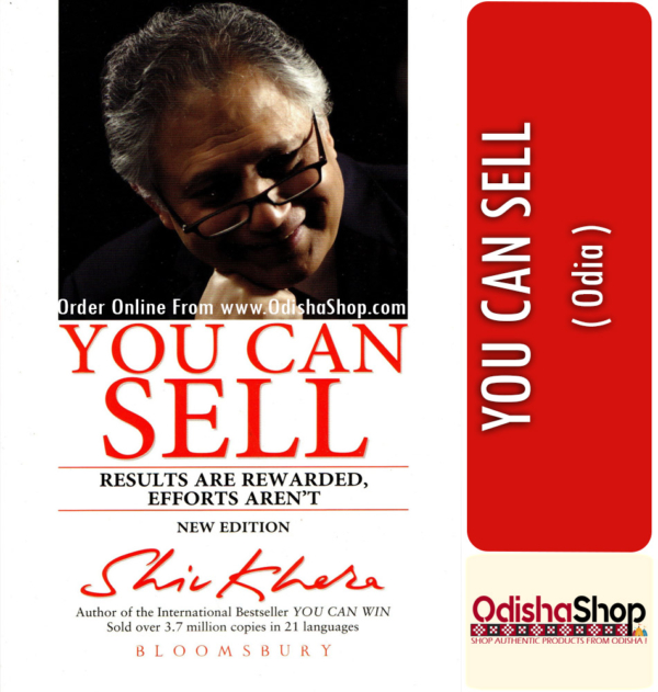 Odia Book YOU CAN SELL By Shiv Khera From Odisha Shop.
