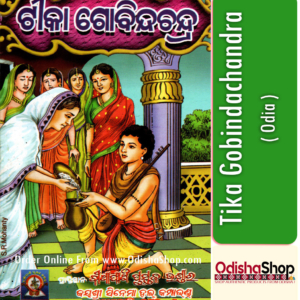 Odia Puja Book Tika Gobindachandra From OdishaShop1