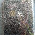 Odia Novel Yajnaseni By Pratibha Ray From OdishaShop photo review