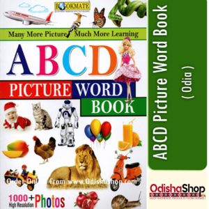 Odia Book ABCD Picture Word Book From Odisha Shop1..