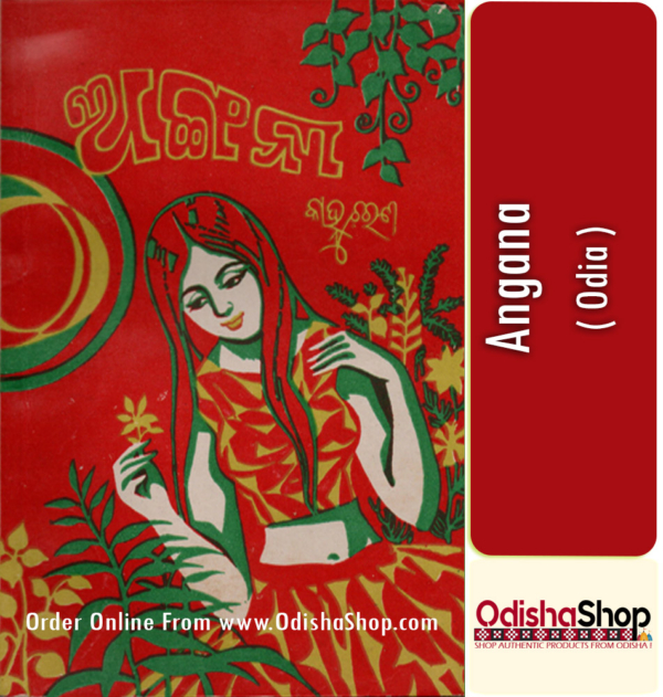 Odia Book Angana By Kanhu Charan From Odisha Shop1