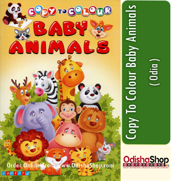 Odia Book Copy To Colour Baby Animals From Odisha Shop1