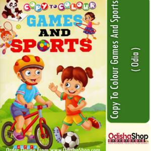 Odia Book Copy To Colour Games And Sports From Odisha Shop1