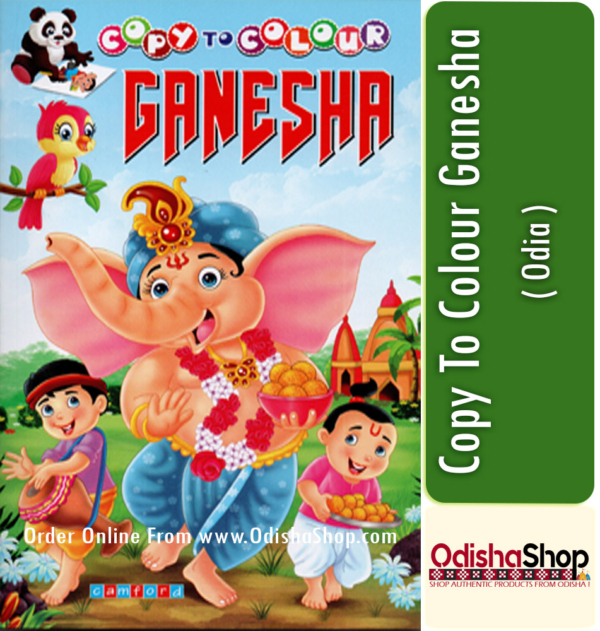 Odia Book Copy To Colour Ganesha From Odisha Shop1