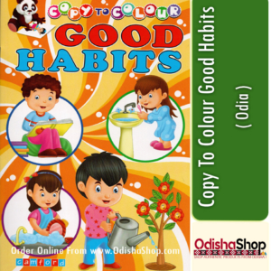 Odia Book Copy To Colour Good Habits From Odisha Shop1