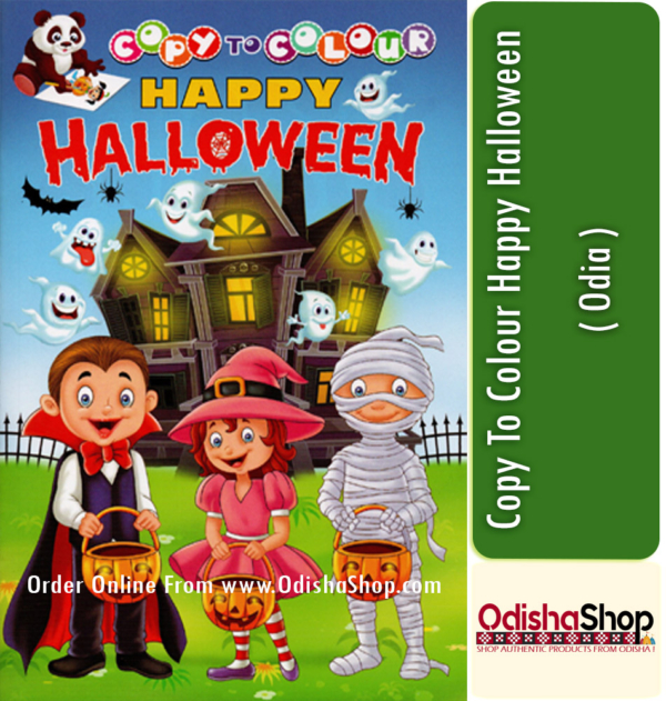 Odia Book Copy To Colour Happy Halloween From Odisha Shop1