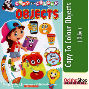 Odia Book Copy To Colour Objects From Odisha Shop1