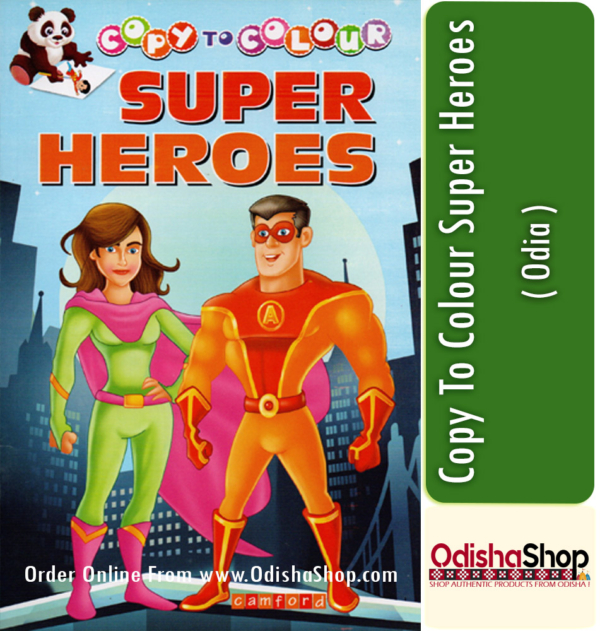 Odia Book Copy To Colour Super Heroes From Odisha Shop1