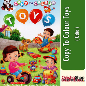 Odia Book Copy To Colour Toys From Odisha Shop1