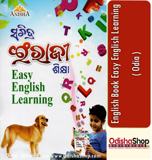Odia Book Easy English Learning From Odisha Shop1.