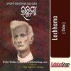 Odia Book Lachhama By Fakirmohan Senapati From OdishaShop