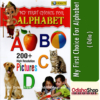 Odia Book My First Choice For Alphabet From Odisha Shop1..