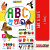 Odia Book ABC A AA E From Odisha Shop1
