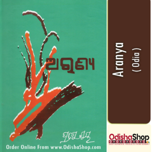 Odia Book Aranya By Pratibha Ray From Odisha Shop1