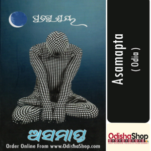Odia Book Asamapta By Pratibha Ray From Odisha Shop1