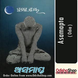 Odia Book Asamapta By Pratibha Ray From Odisha Shop1
