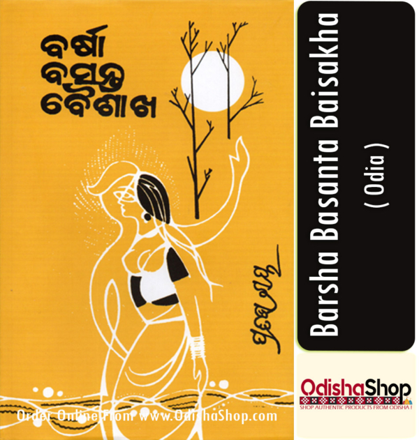 Odia Book Barsha Basanta Baisakha By Pratibha Ray From Odisha Shop1