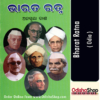 Odia Book Bharat Ratna By Anasuya Dash From Odisha Shop1