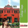 Odia Book College Gapa By Pratibha Ray From Odisha Shop1