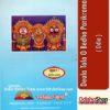 Odia Book Deula Tola O Bedha Parikrama From Odisha Shop4