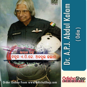 Odia Book Dr. A.P.J. Abdul Kalam From Odisha Shop1