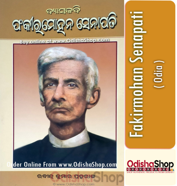 Odia Book Fakirmohan Senapati From Odisha Shop1