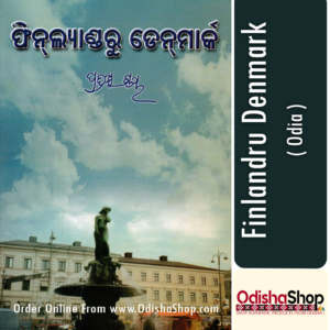 Odia Book Finlandru Denmark By Pratibha Ray From Odisha Shop1