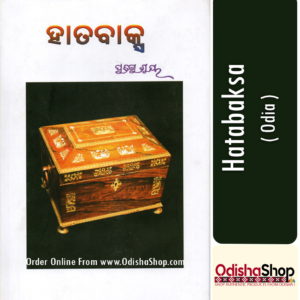 Odia Book Hatabaksa By Pratibha Ray From Odisha Shop1