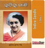 Odia Book Indira Gandhi By Dr. Prabodh Kumar Mishra From Odisha Shop1