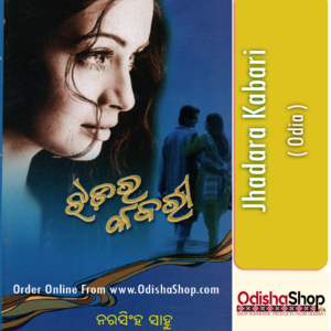 Odia Book Jhadara Kabari By Narasingha Sahoo From Odisha Shop1